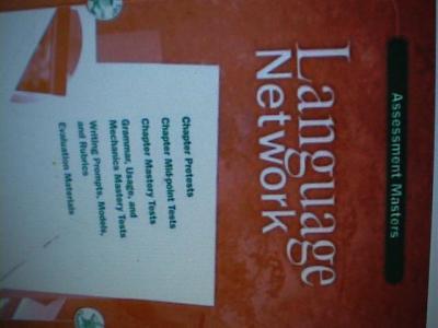 EBlueJay Mcdougal Littell Language Network Grade 9 Test