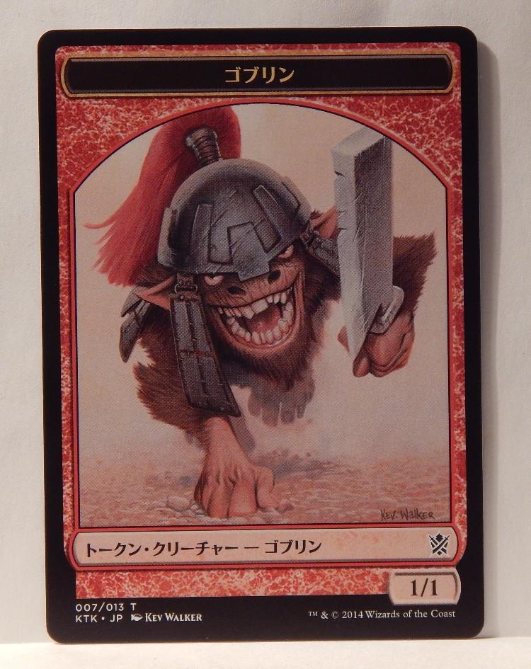 UTTER END X4 Khans Of Tarkir KTK Magic MTG MINT CARD