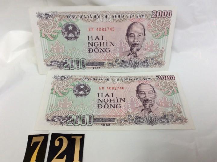 2000 Hai Nghin Dong Banknote Viet Nam Cong Hoa Xa Hoi Chu Nghia