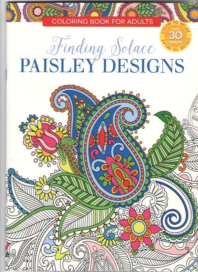 Grown Up Coloring Book Paisley Design