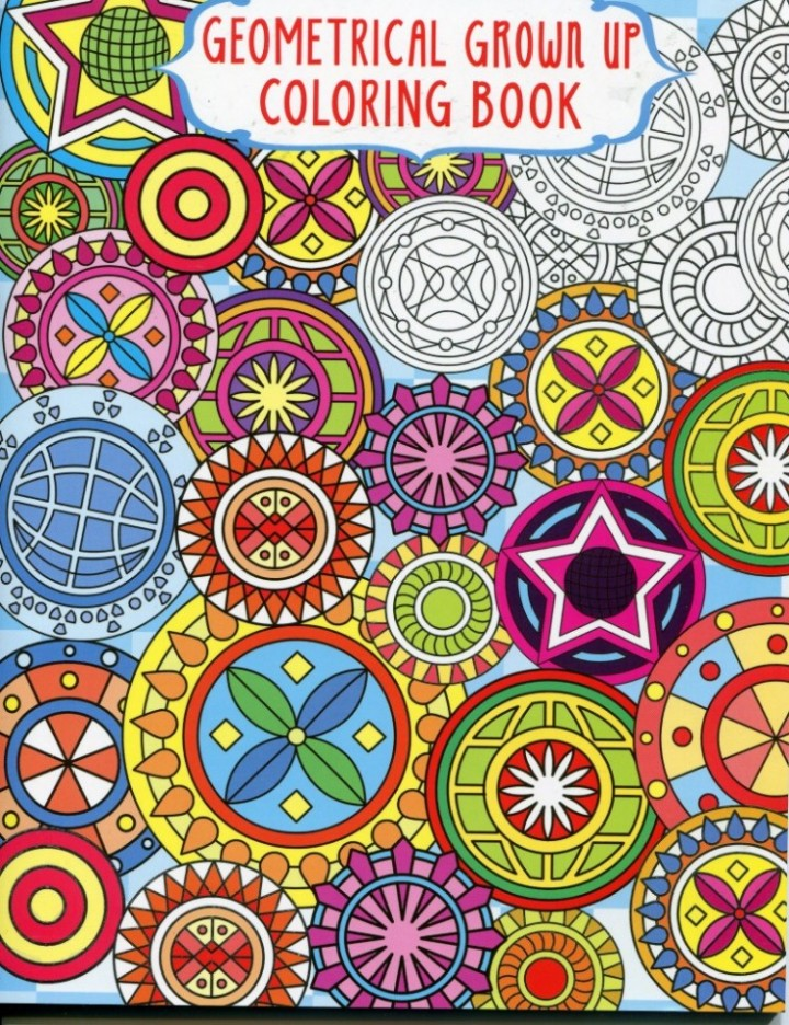 Grown Up Coloring Book Geometrical Design 3