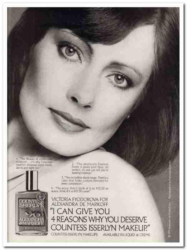 Ebluejay Alexandra De Markoff Inc 1977 Countess Isserlyn Deserve