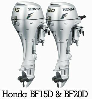 honda bf15 shop manual